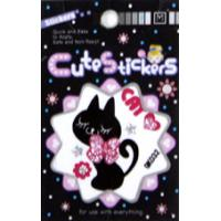 Quality custom adhesive glitter removable car stickers Bow Cat Design 47 * 75mm for sale