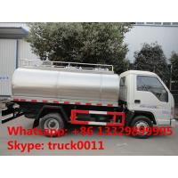 Buy cheap HOT SALE! new best price 3,000L forland RHD fresh milk transported truck for from wholesalers