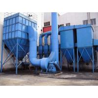 China Cement Industrial Fume Extraction System / Dust Extraction Equipment on sale
