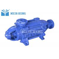 Quality Portable Water Electric Centrifugal Pump / High Pressure Electric Water Pump for sale