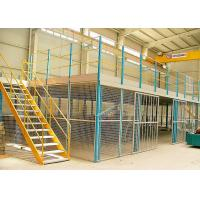 Best Custom Rack Supported Mezzanine , Flexible Logistics Storage Multi Level Mezzanine wholesale