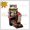 Buy cheap Mid Night-Simulator Machine from wholesalers