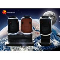Luxury 3 Seat 9D VR Cinema XD Movie Theater With Wireless Operation