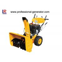 China 6.5HP Hot Sale Remote Control Speed Switch Gasoline Cultivator Rotavator Tiller on sale