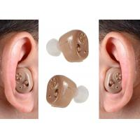 Quality Invisible Analog Hearing Aids , Digital Hearing Aid Machine For Hearing Loss for sale