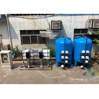 Quality PLC Control Boiler Water Treatment Plant , Commercial Water Treatment Plant for sale