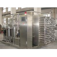 Quality High Temperature SUS304 Tubular Pasteurizer 8TPH Tube Type Sterilizer for sale