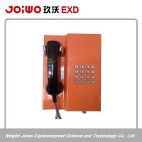 Best VOIP phone IP54 cold rolled steel wall-mounted wholesale