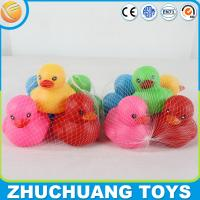 China pvc bath yellow duck toy set on sale