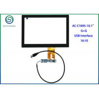 Quality 10.1 inch Capacitive Touch Panel For Industrial Touch Monitors for sale