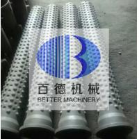 Buy cheap Silicon Carbide Products , Self Recuperative Gas Burner Heat Exchanger from wholesalers