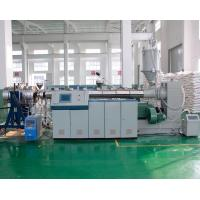 Quality QingDao PP Pipe Extrusion Line / Corrugated PP Pipe Machine For Gas / Water Supply for sale