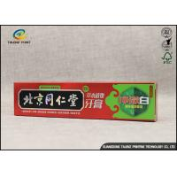 Quality Recyclable Toothpaste Tube Packaging Paper Box Glossy / Matt Lamination for sale