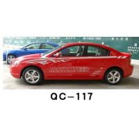 Best Environment-friendly PVC Car Body Sticker QC-117F wholesale