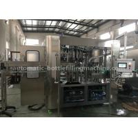 Quality Monoblock 3500BPH Multifunctional Edible Auto Oil Filling Machine for sale