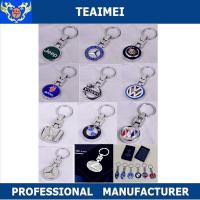 Best Custom Made Brand Car Logo Metal Alloy Keychain For Promotion Gift wholesale