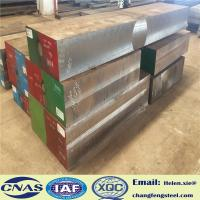 Quality Hot Rolled Martensitic Special Stainless Alloy Steel Plate (1.2083 / 420 / S136) for sale
