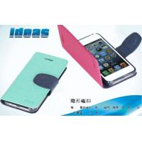 Quality PU Apple iPhone Leather Cases , Color Flip iphone 4 Cases Holster for sale