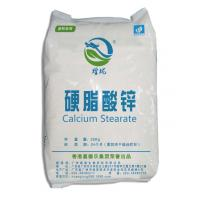 Buy cheap Antibacterial Plastic Stabilizer Additive , Zinc Stearate White Powder 200Mesh from wholesalers