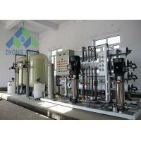 Buy 4 Stage Commercial RO Water System , RO Water Filter Plant With Cartridges at wholesale prices