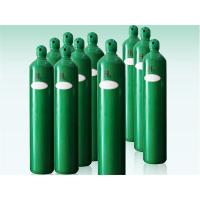 Quality 1333-74-0 Medical Gas , H2 Liquid Hydrogen Gas For Treating Kinds Of Disease for sale