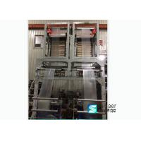 Quality High Hardness Double Head Film Blowing Machine Air Blower Pvc Shrink Film Blowing Machine for sale