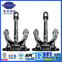 Quality Marine Stockless Anchor  with IACS certification for sale