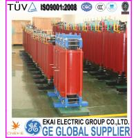 Quality 500 kva insulation dry transformer for sale
