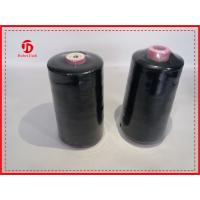 Quality Knotless 100 Polyester Sewing Thread For Little Leather Goods / Clothes , Color Customized for sale