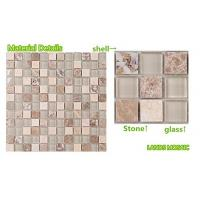China Natural Shell Pearl Subway Glass Tile , Iridescent Glass Mosaic Bathroom Tiles on sale