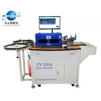 Quality Automatic Steel Rule Bender Machine , Self Developed Software ZY - 320A for sale