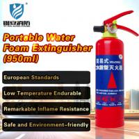 China A new environmentally friendly portable water fire extinguisher 950ml on sale