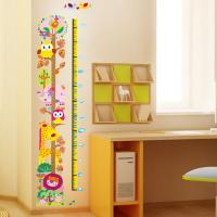 Quality Uv Resistant Childrens Wall Stickersdecals For Kids Room for sale