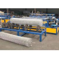 Buy cheap Low Noise Chain Link Fence Weaving Machine High Working Efficiency from wholesalers