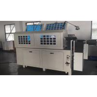 Quality Computer Control Automatic Wire Forming Machine 10 Axis Convenient Operation for sale