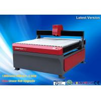 Best 1313DS  Latest Versions CNC Router,cnc router machine with Y axis linear rail upgrade wholesale