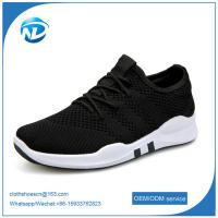 Quality factory price cheap shoes 2019 New Design Lace-up Textile Fabric Men Sport Running Shoes for sale