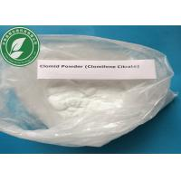 China High Purity USP Standard Antiestrogen Powder Clomifene Citrate CAS 50-41-9 on sale
