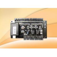 China Anti - Passback Two Doors Access Control Board With Power Box on sale