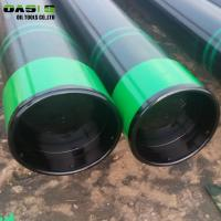 Quality 5 - 20 Mm 20 INCH Galvanized Well Casing 1-12 Meter Long For Oil Well Drilling for sale