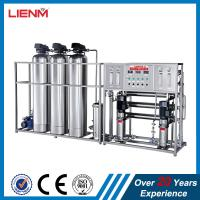 Quality 5000 gpd 10000 gpd ro water treatment softener system for drinking water juice cosmetic pharmaceutical for sale