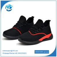 Quality new design shoes men light weight casual sports shoes casual athletic shoes for sale