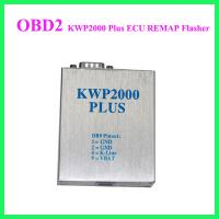 China KWP2000 Plus ECU REMAP Flasher on sale