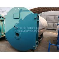 Quality Industrial Fire Tube Boiler And Water Tube Boiler For Laundry 92% Efficiency for sale