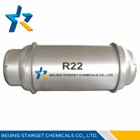 Quality R22 Cylinder 50lbs R22 Refrigerant Replacement for home, commercial application -80℃ grade for sale