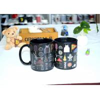 China Hot Sensitive Color Changing Coffee Mug , Color Changed Magic Coffee Cup Advertising on sale