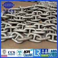China Anchor Chain cables-Aohai Marine China Largest Factory with IACS and Military certification on sale