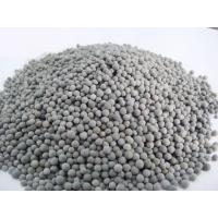 Buy cheap Gray Spherical Deoxidizing Agent For Gas Hydrogenation Deoxidization from wholesalers
