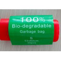 Quality 100% Biodegradable Compostable Grocery Shopping bag T-Shirt Bag for Take Out, compostable doggie poop bags for sale