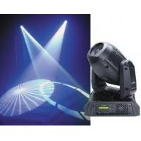 China D-300RGY single head RGY effect green,red,yellow laser beam lights for parties on sale